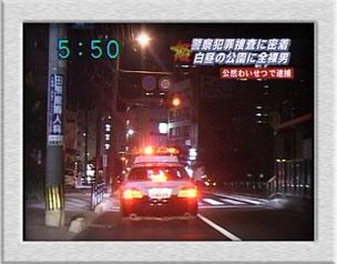 情報 事件 長崎 県警 事故